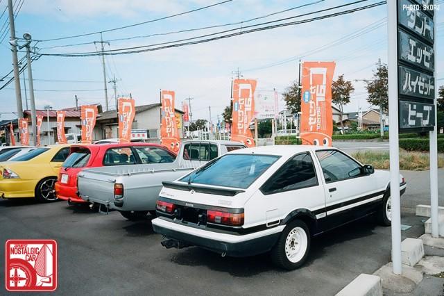 Usui_Touge49-Toyota_Corolla AE86