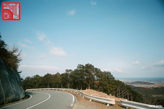 R3a-875a_Ise Peninsula_Ise-Shima Sky Line
