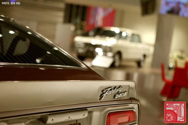 20131201-322_NissanShowroom