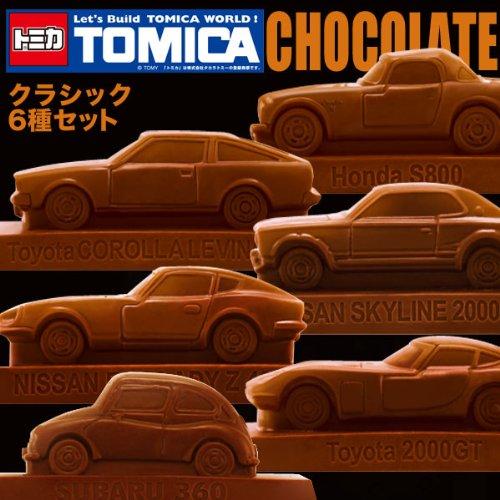 Tomica Chocolate