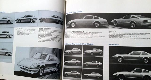 Datsun 280ZX book 3