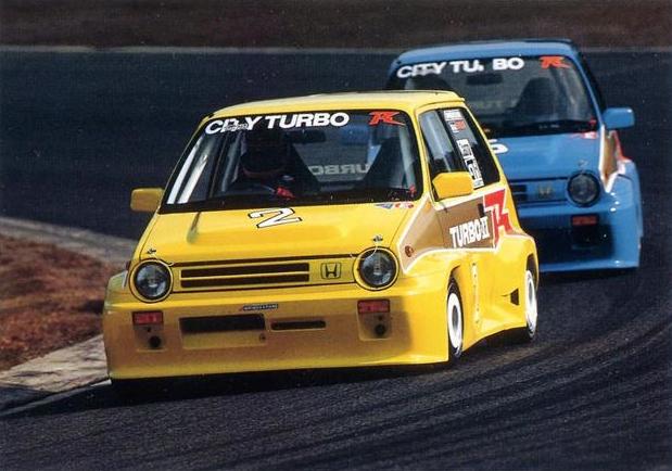 Honda City Turbo R one-make racer