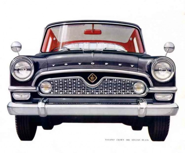 Toyota Toyopet Crown front
