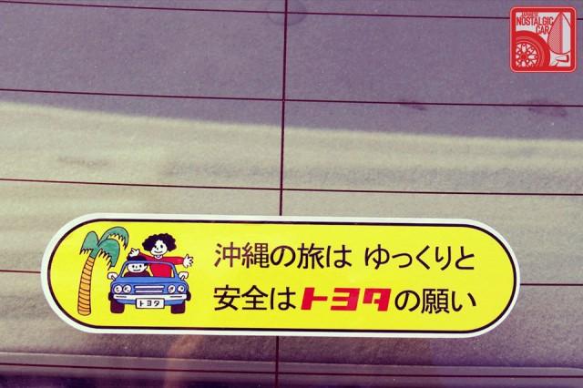 4323_Toyota Rent-A-Car sticker