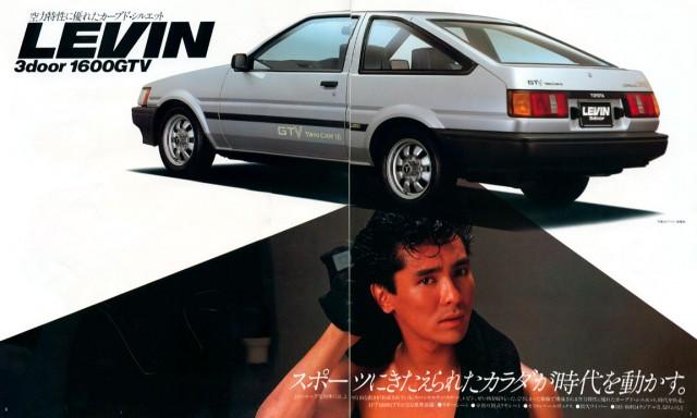 jp1983Levin_brochure04