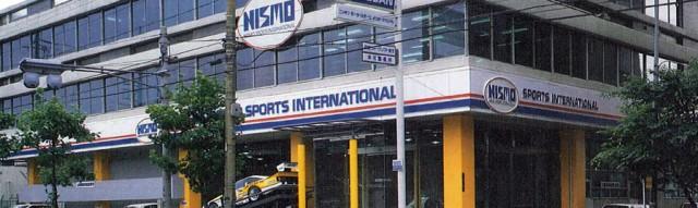 NISMO HQ 1984