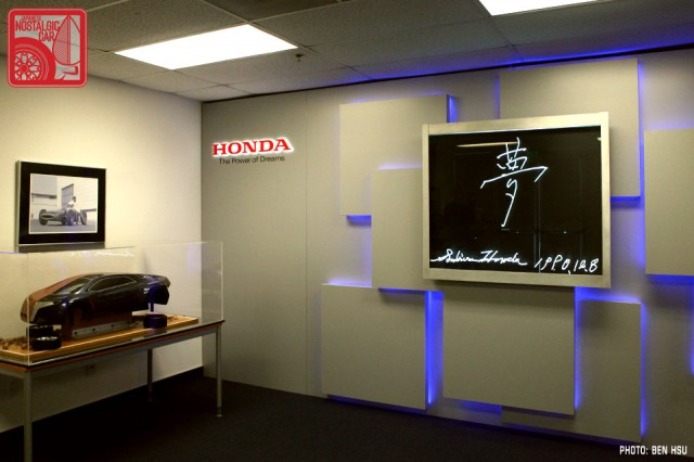 038-3654_AmericanHondaCollection-Lobby