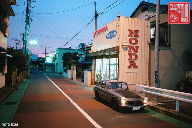 JNC_Grand_Touring-Boso_Hanto-34