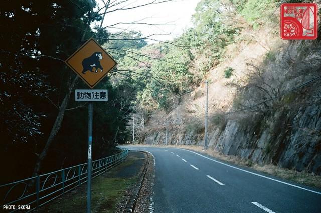 JNC_Grand_Touring-Boso_Hanto-84