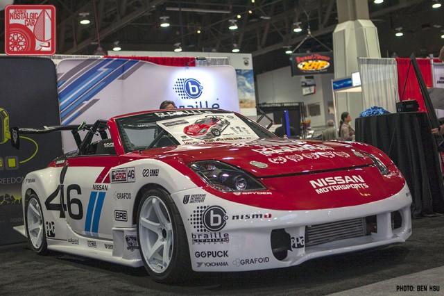 Nissan 350Z BRE