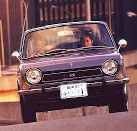 Subaru FF-1