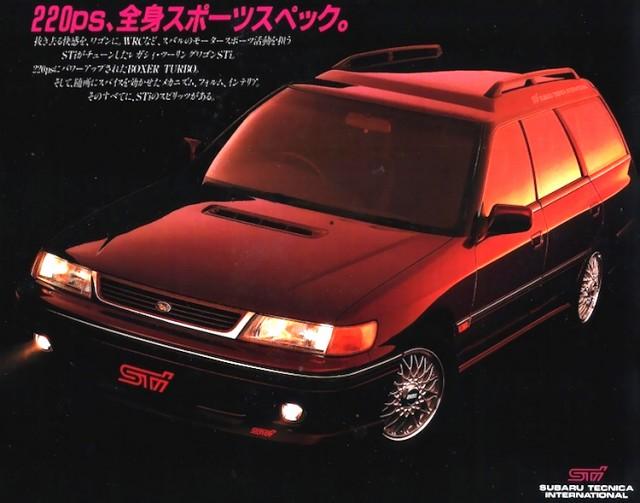 Subaru Legacy STi Wagon