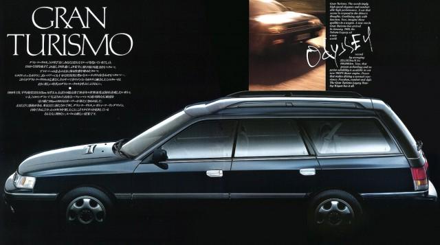 Subaru Legacy wagon high-roof