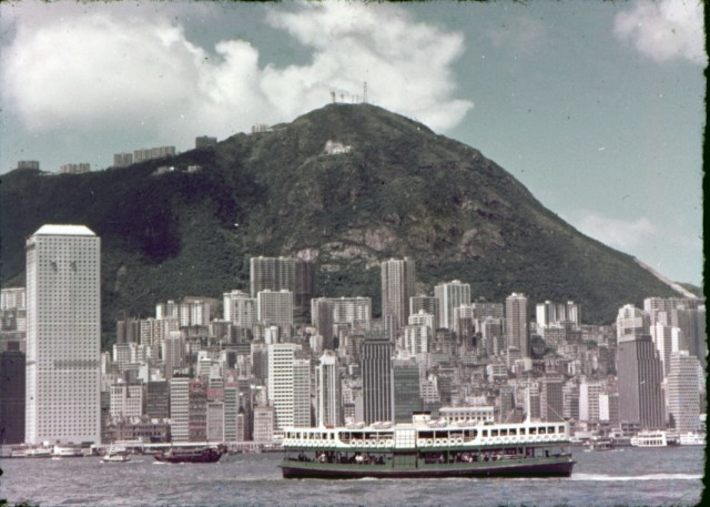 Hong Kong 1975 ferry
