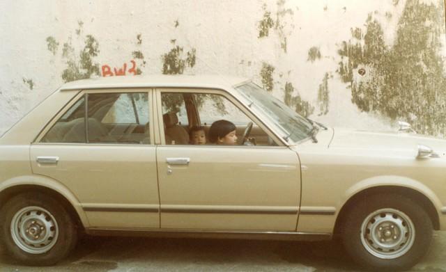 Ken Lee 1979 Toyota Carina