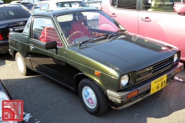 189-P1150258SuzukiMightyBoy