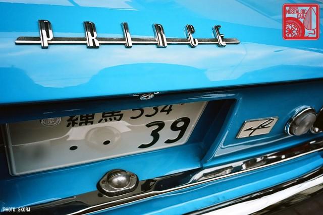 Prince Skyline GT-B - GR1-240s