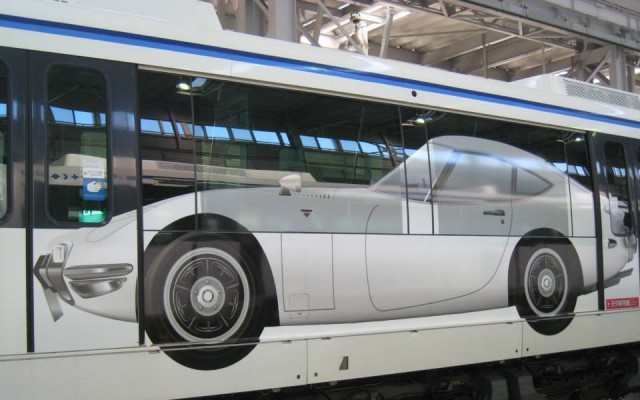 Toyota 2000GT Train