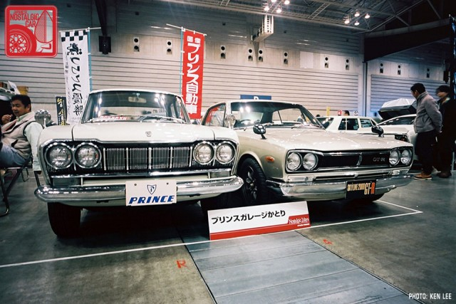 11-997_Prince Nissan Skyline