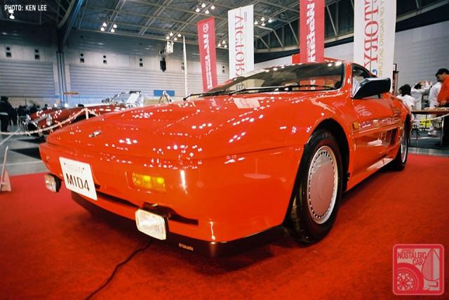 20-1005_Nissan MID-4