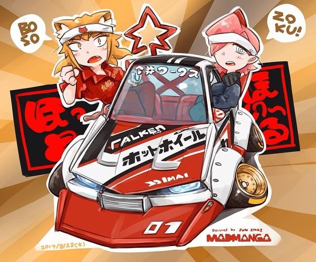 Mad Manga