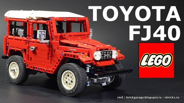 Lego Toyota Land Cruiser FJ40 01