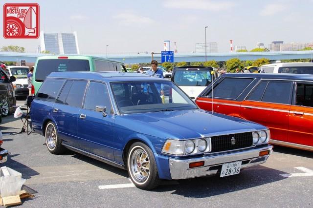 9123_Toyota Crown S130 wagon