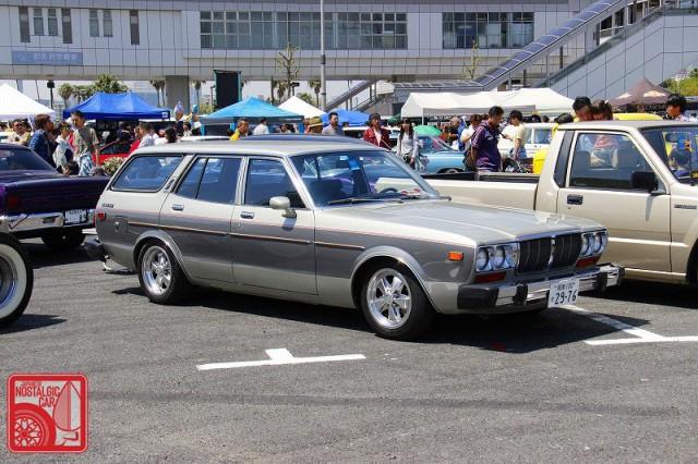 9146_Nissan Maxima Datsun 810 wagon