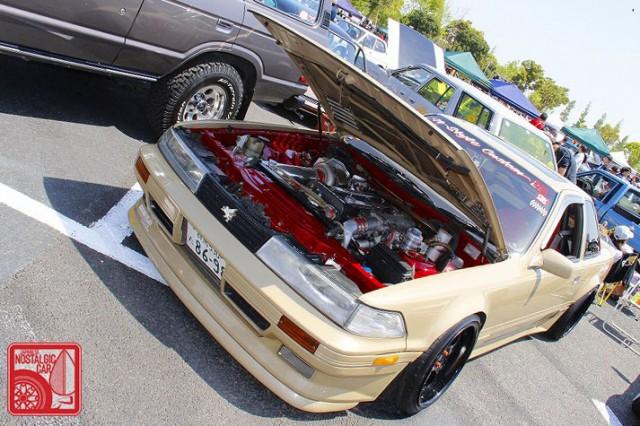 9164_Toyota Soarer Z20