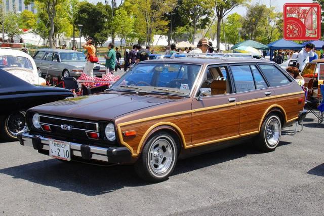 9178_Nissan Sunny B210 wagon