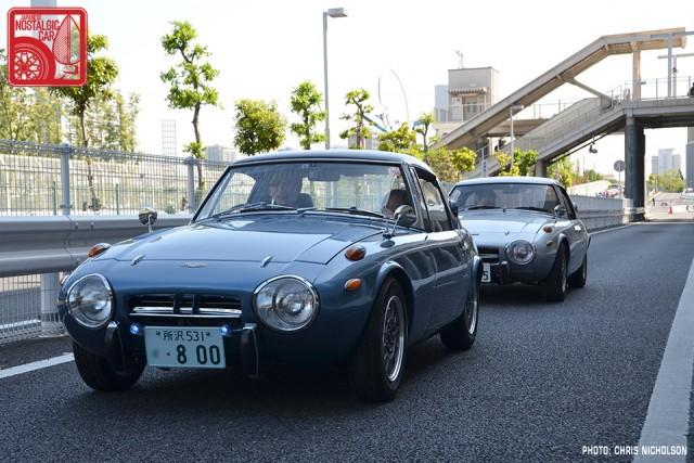 036-0150_Toyota Sports 800 50th Anniversary