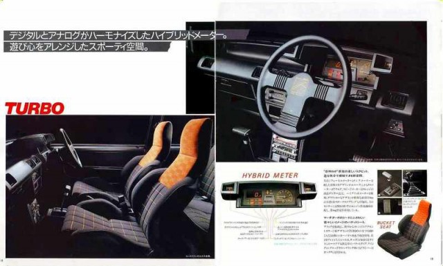 Nissan K10 March Turbo steering wheel interior