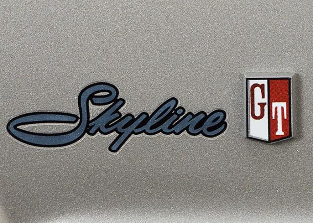 Nissan Skyline KPGC10 GT-R Hakosuka subscription model emblem