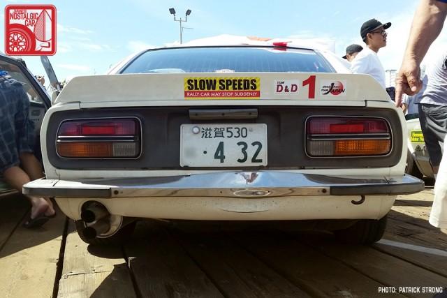 24a_151652_Nissan Fairlady Z432 Great Race