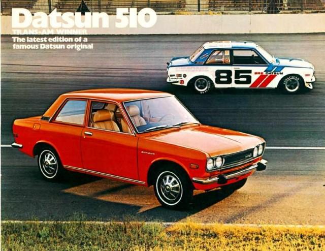 Datsun 510 BRE brochure