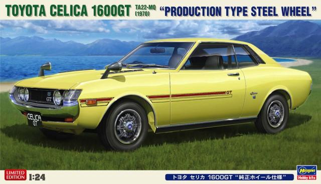 Hasegawa Toyota Celica TA22 model kit