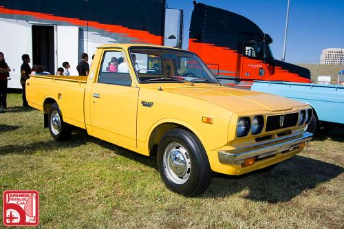 Toyota Hilux yellow