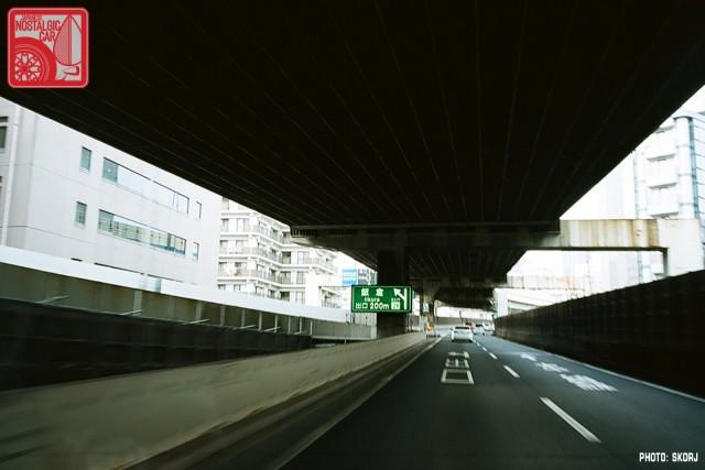 Sk326_GrandTouringOkutama
