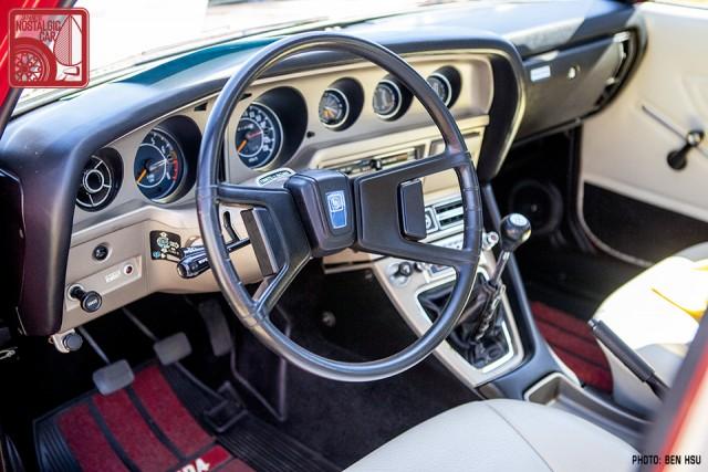 121-1563_Mazda RX4wagon
