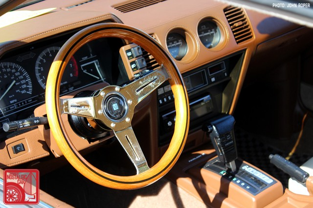 388-JR3981_Nissan 300ZX-Z31
