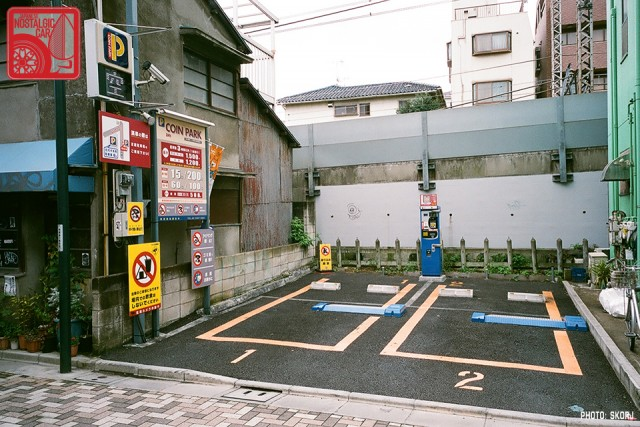 Parking in Japan 01 Coin Lot