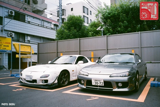 Parking in Japan 01 Coin Lot - Mazda RX7 FD3S & Nissan S15