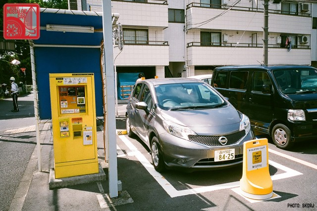 Parking in Japan 01 Coin Lot - Nissan Note