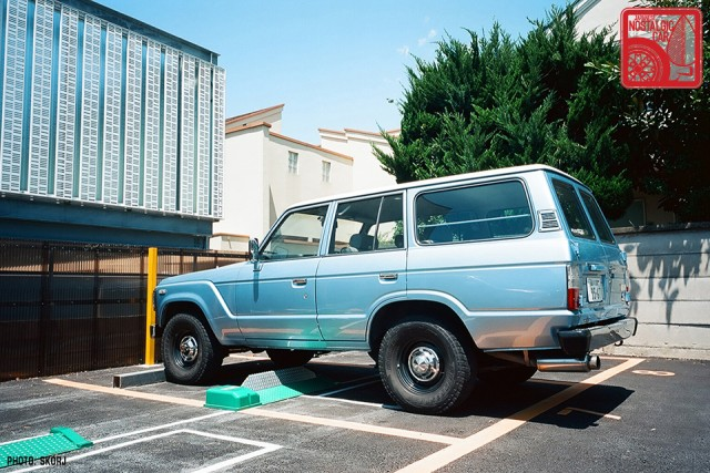Parking in Japan 01 Coin Lot - Toyota Land Crusier FJ60