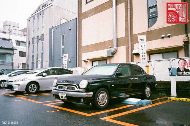 Parking in Japan 01 Coin Lot - Toyota Origin