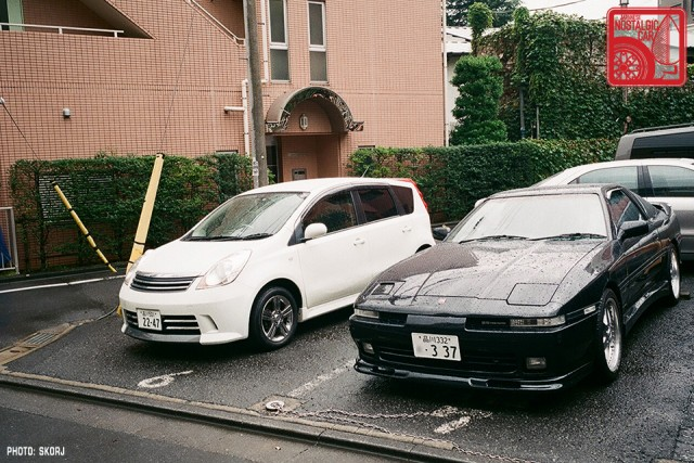 Parking in Japan 01 Coin Lot - Toyota Supra A70