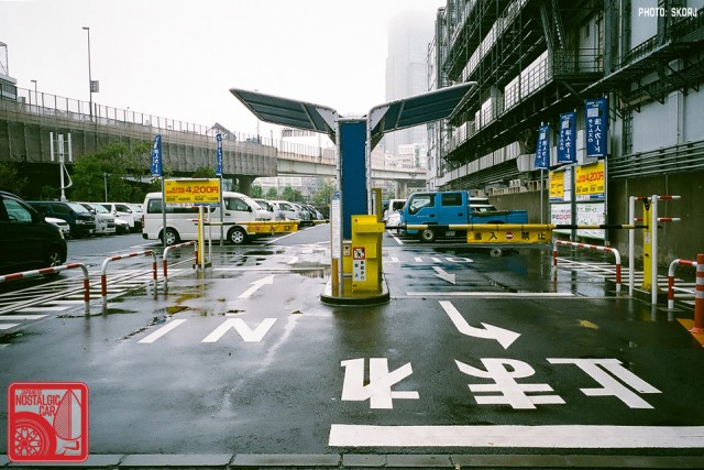 Parking in Japan 02 Boom Lot