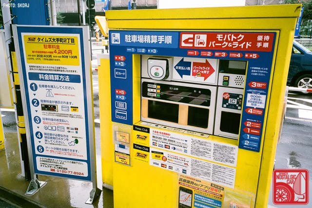 Parking in Japan 02 Boom Lot payment instructions