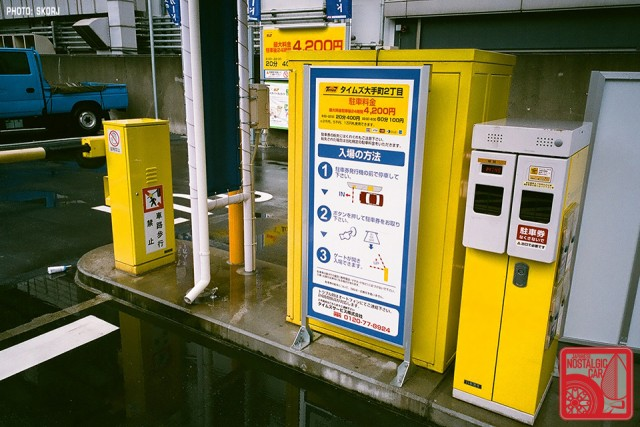 Parking in Japan 02 boom lot payment machine