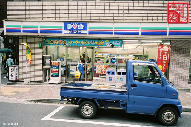 Parking in Japan 04 Pay As You Go - kei truck